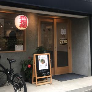 【三軒茶屋】元・月曜日の坦々麺→新規オープン 汁なしタンタンメン ここから【食べ歩き】