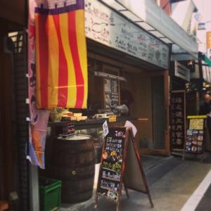 【学芸大学】スペイン料理バル エル・ロセヨ 学芸大学駅店でイカスミパエリア♪【グルメ】
