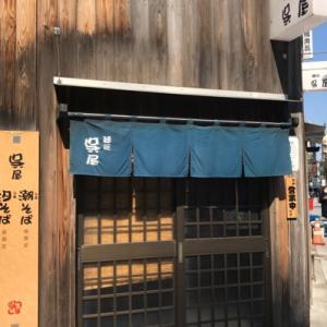 【蒲田】ラーメン 麺匠呉屋で海老そば食べて来た♪【食べ歩き】