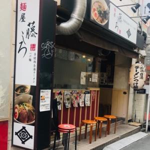 【三軒茶屋】麺屋藤しろで特製ラーメンと味玉つけそば♪【食べ歩き】