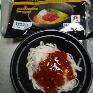 45クール(16日目)~ライザップ坦々麺