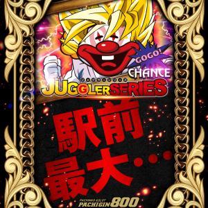 15日(火) パチギンへGOGO ☆彡