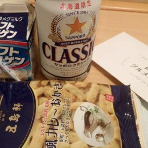 横浜に行ってから函館にご飯を食べに行ってきました!