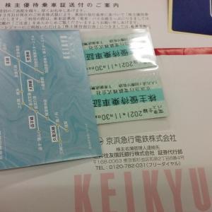 京急線に乗ってどこかに行ってみたいと思いませんか?