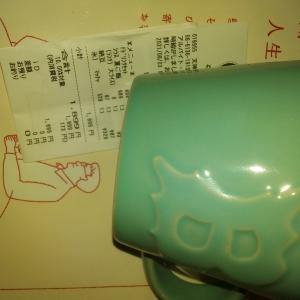 素敵なマグカップが届いたよ!