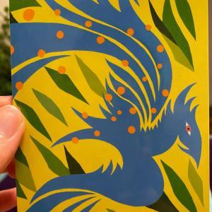 龍神カードからメッセージ