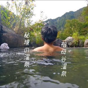 北陸 黒部峡谷ひとり旅【秘境の温泉を目指して歩く】