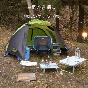 晩秋のおじさんキャンプ②【早朝の雨キャンプ撤収後出石そば】