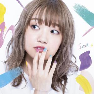 【2019年7月31日(水)-8月6日(火)発売アニソン】2019夏週間アニソン発売日