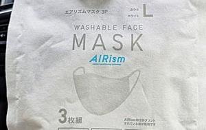 勝手に勘違い。ユニクロの「エアリズムマスク」