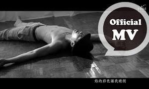 【炎亜綸 AARON(アーロン)さん・男性下着 メンズアンダーウェアブログ】