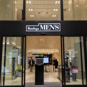 【阪急メンズ東京・男性下着 メンズアンダーウェアブログ】