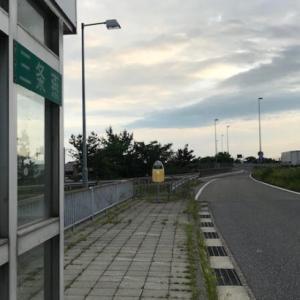 ゆきんこinJAPAN〜友を訪ねて新潟へ〜