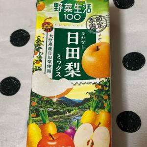 おやつの時間  カゴメ 野菜生活100 日田梨ミックス