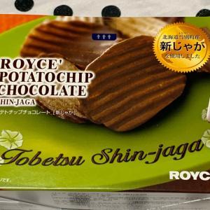 おやつの時間 ポテトチップチョコレート