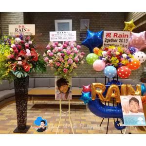 RAIN(ピ)『RAIN 2gether 2019 Fanmeeting in Japan』