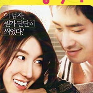 韓国映画「顔と心と恋の関係」を視聴しました~~