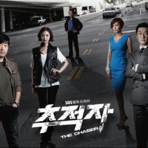 韓国ドラマ「追跡者 チェイサー」を視聴しました~~