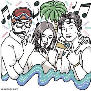 RAIN(ピ)夏のシーズンソングの帰還