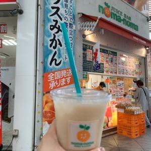 ジュースバー「noma-noma」で搾りたて梨ジュースを味わってきました~~