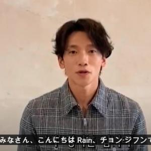 RAIN(ピ)ビデオに突然ピが現れます!!! 暖かい兄弟の物語
