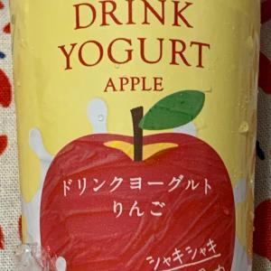 おやつの時間 ドリンクヨーグルト りんご