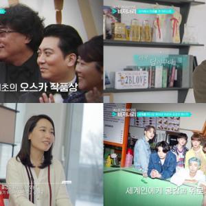 RAIN(ピ)tvN「ネクストエンターテイメント、ビジョナリー」18日放送