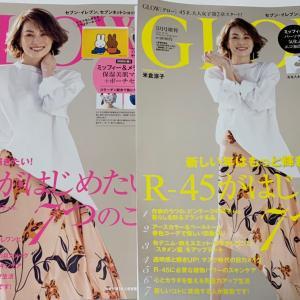 発売中!「GLOW 3月号」付録 ミッフィーが可愛すぎる件!!!