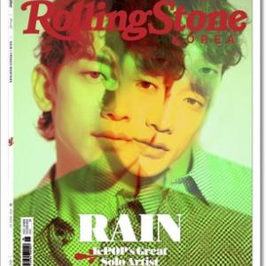 RAIN(ピ)ローリング・ストーン・コリア3号