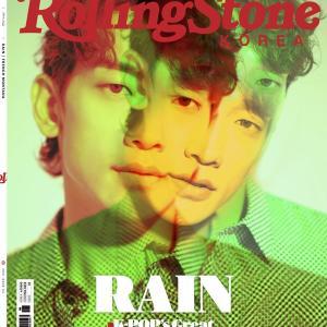 RAIN(ピ)歌手ピ&フレンチモンタナ、ローリングストーンコリア3号のカバー装飾