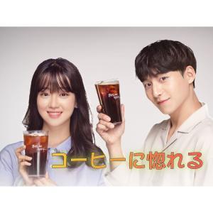 韓国ドラマ「コーヒーに惚れる」を視聴しました~~