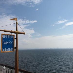 東京湾アクアラインで千葉県へ