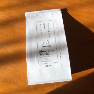 緑茶・ほうじ茶・紅茶・烏龍茶の詳細
