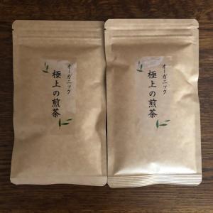 """送料無料のお茶で'おうち""""時間"""
