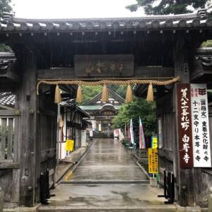 八十八ヶ所巡り、白峰寺。