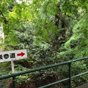 【八栗寺】四国八十八箇所霊場巡り