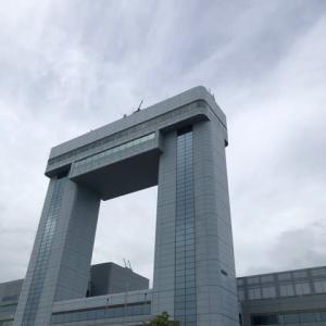 360度見渡せる川崎マリエンの展望室
