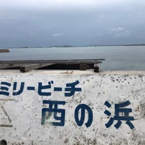 【宮古島3日目の①】島内一周ドライブ