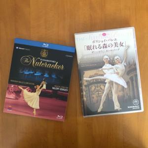 趣味はクラシックバレエ鑑賞。