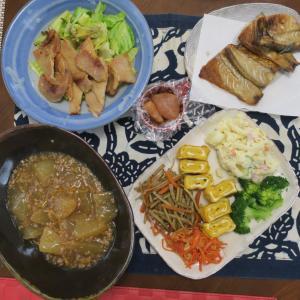 【社食】本日は和食。さばの塩焼き・豚ロースの西京漬・大根のこってりゆず風味