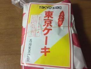 ホンモノの東京ケーキって知ってる!?