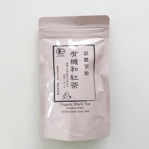 貴重な国産有機紅茶
