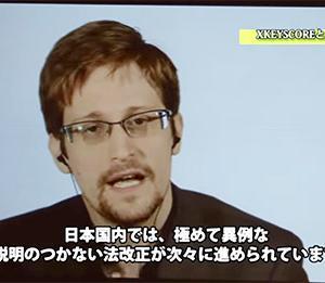 元CIA,NSA情報局員エドワード・スノーデン氏証言から見える危険な日本支配構造!