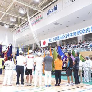 墨田区主催のスポーツ事業の中止が決定!コロナウイルス感染拡大第二波を警戒か!