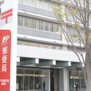 自民党が日本を滅ぼす!第11話!自民党の選挙に利用され民営化された日本郵政の悲劇