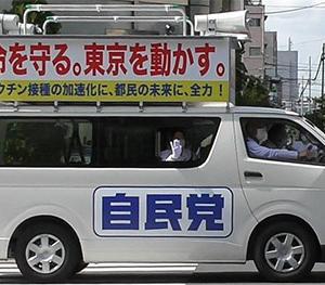 自民党が日本を滅ぼす!第20話!因果関係無き緊急事態宣言乱発!目的は日本衰退!