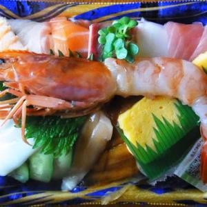 とある魚屋の海鮮丼 VS まぐろ丼