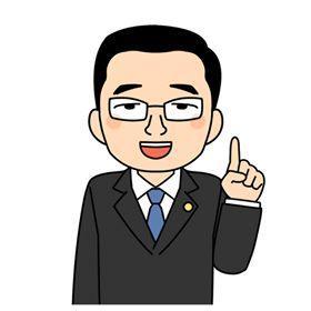 リスクマネジメント記事・情報の無料メルマガご紹介(株式会社ディークエストホールディングス)