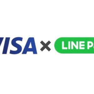 Visa LINE Payカードは発行する価値があるのか?還元率3%の落とし穴。
