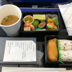 ANAの国内線プレミアムクラスに乗るなら、成田空港発はやめた方がいいと思う理由。